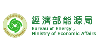 Bureau of Energy Ministry of Economic Affairs(Open in new window)