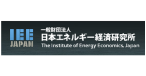 The Institute of Energy Economics, Japan(Open in new window)